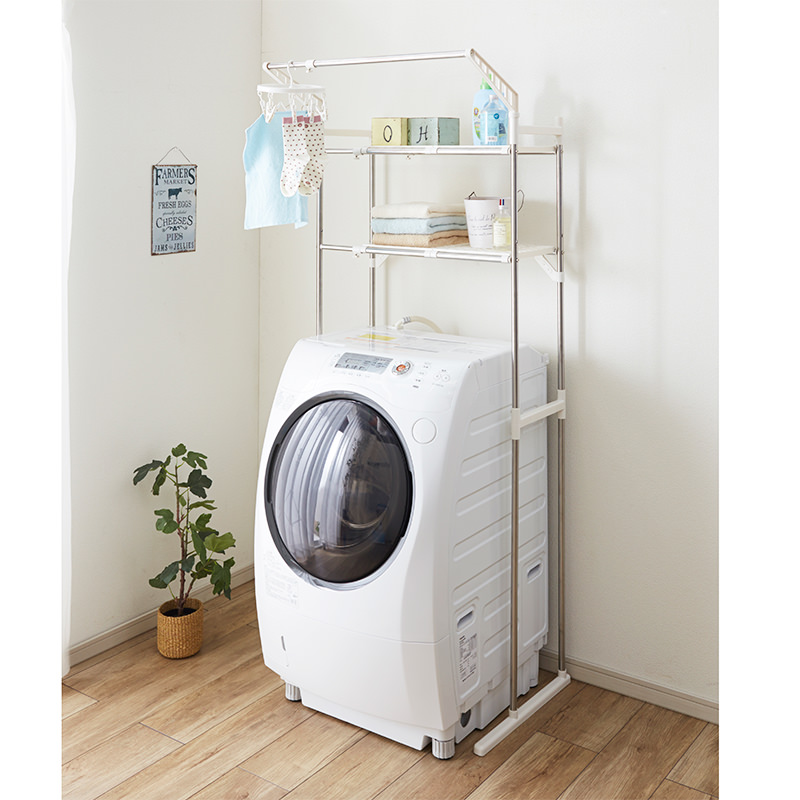 Stainless Laundry Rack with Hanger