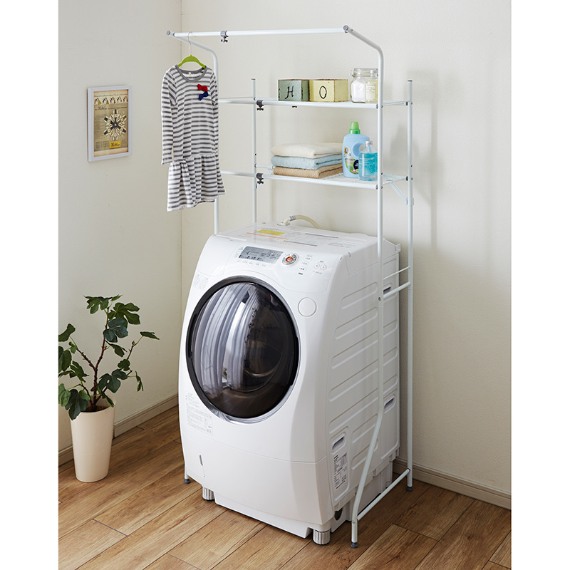 Extension Laundry Rack