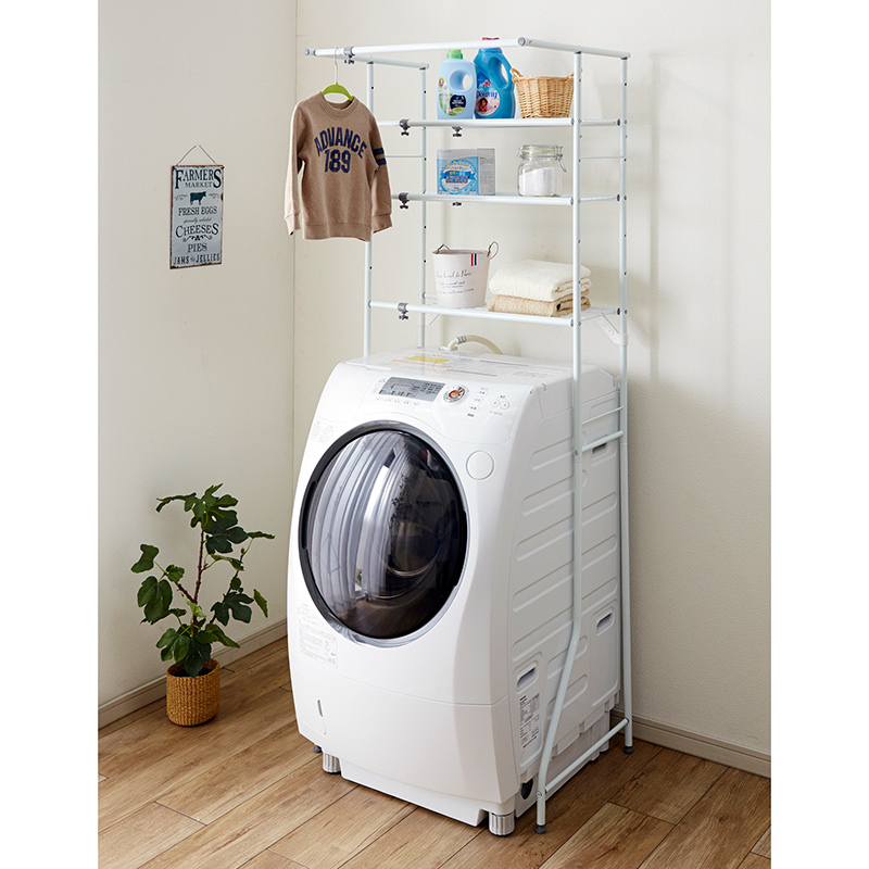 3 Tier Laundry Rack